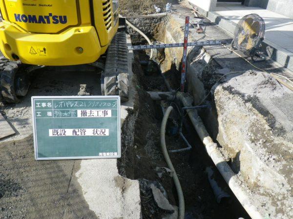 坂出市 排水管撤去