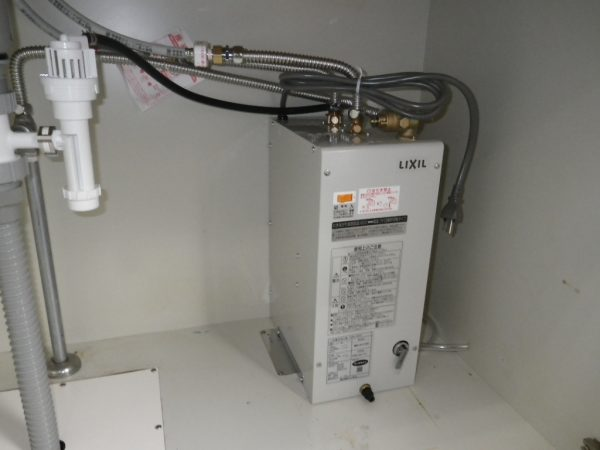丸亀市 小型電気温水器取付