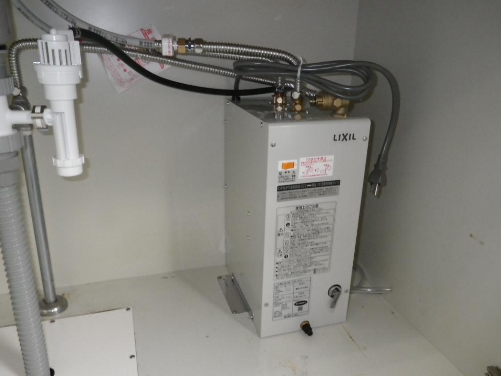 電気 温水 器 水 漏れ