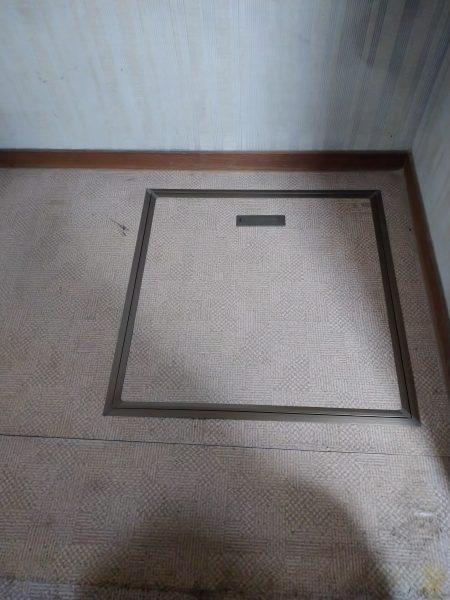 善通寺市内で漏水箇所を冷蔵庫の床下で発見!!